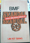 BMF - The Scandal Of  Scandals (1986)
