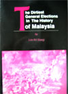 The Dirtiest General Elections In The History Of  Malaysia (1991)