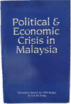 Political & Economic Crisis in Malaysia(1998)